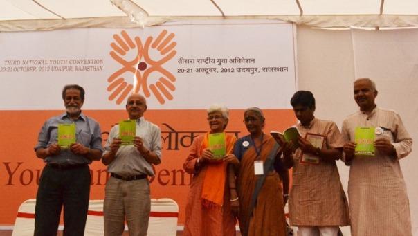 Terceiro Juventude Convenção Nacionalum evento de dois dias sobre Jovens e Democracia do assunto, foi inaugurada hoje no Auditório do Centro de Informação Nacional por convocações de Ekta Parishad, PV Rajgopal.